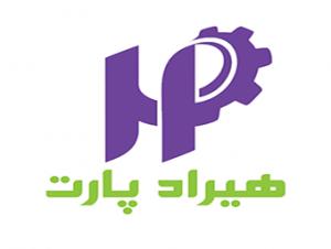 HIRADPART | هیرادپارت | بازرگانی قطعات یدکی